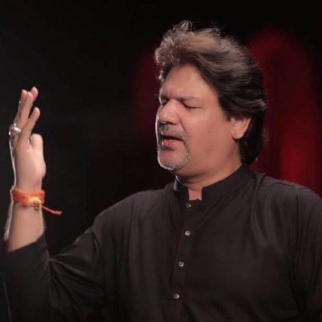 Dr Amir Rizvi