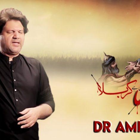 Hur Banati Hai Karbala – Dr. Amir Rizvi New Noha 2018-19 – Noha Janab e Hur (as) – Nohay 2019